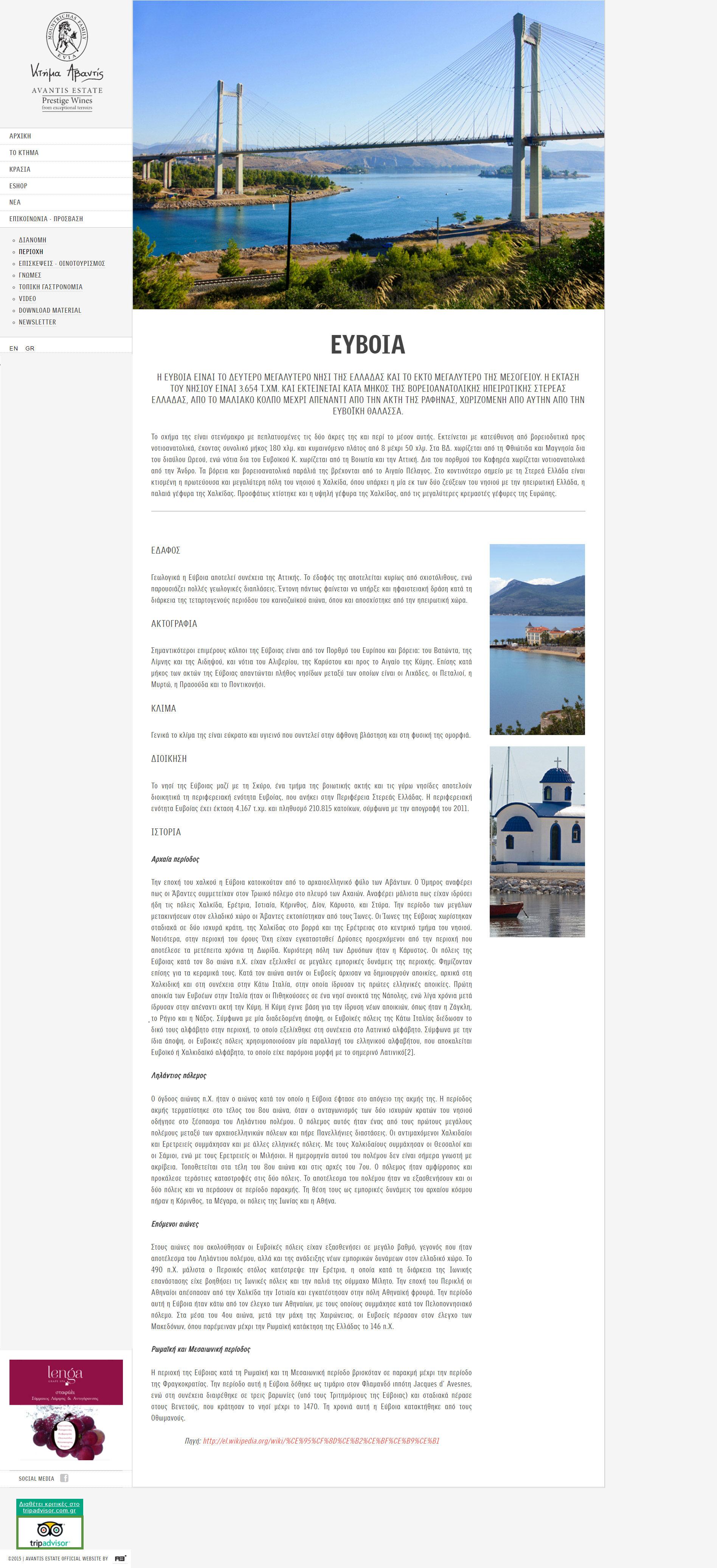 A3-DIGITAL-AVANTIS-PAGE