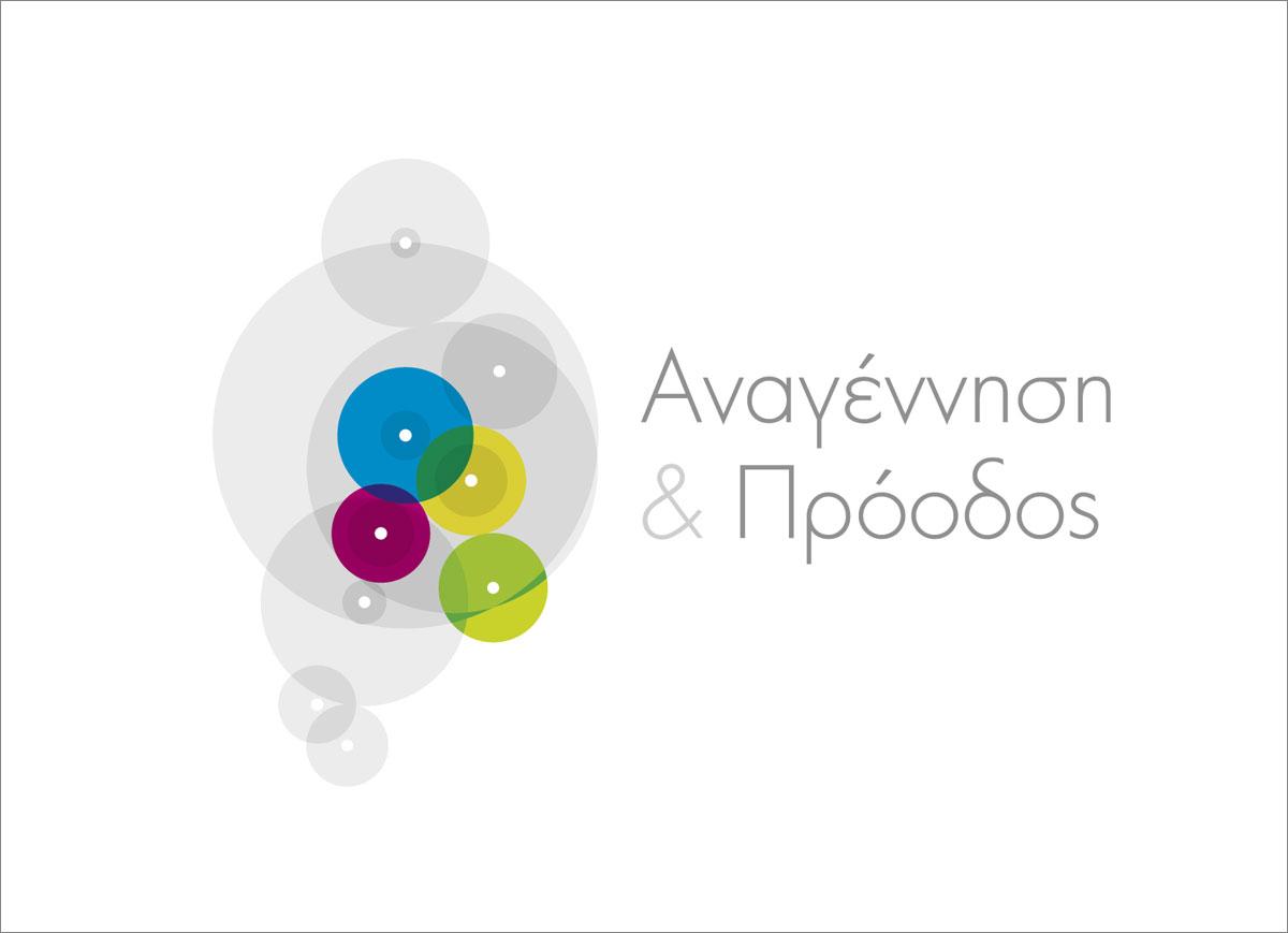 A3-DESIGN-A&P-LOGO