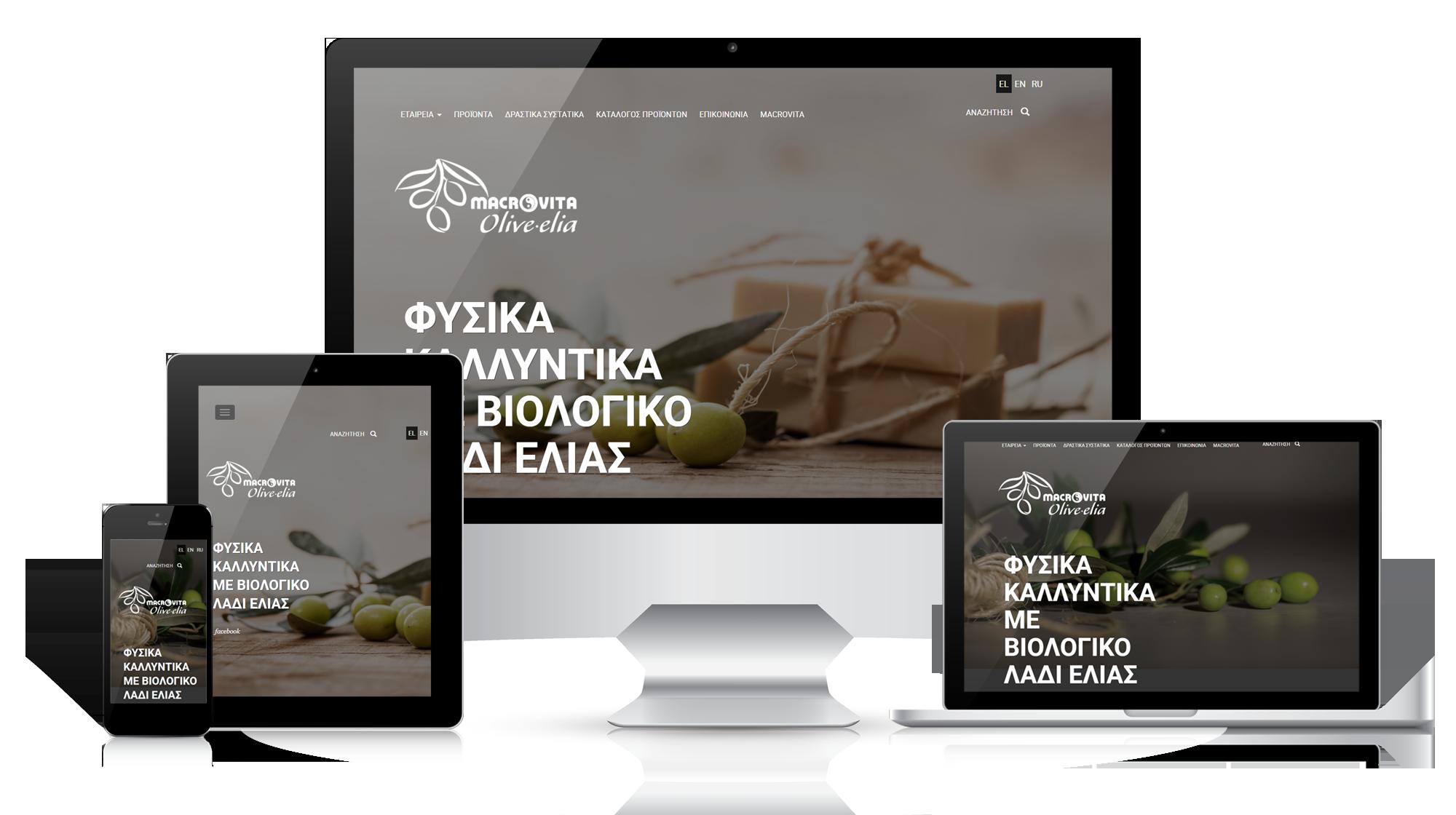 A3-DIGITAL-OLIVELIA-WEBSITE