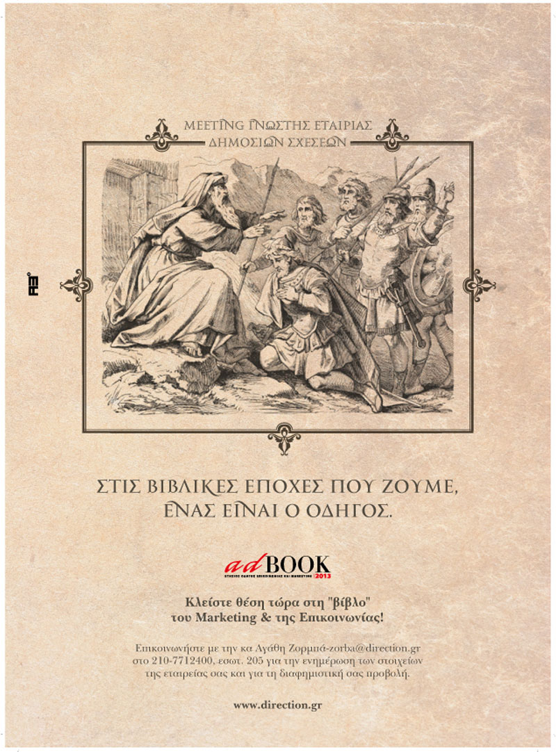 A3-PRINT-ADS-AD-BOOK-AD4