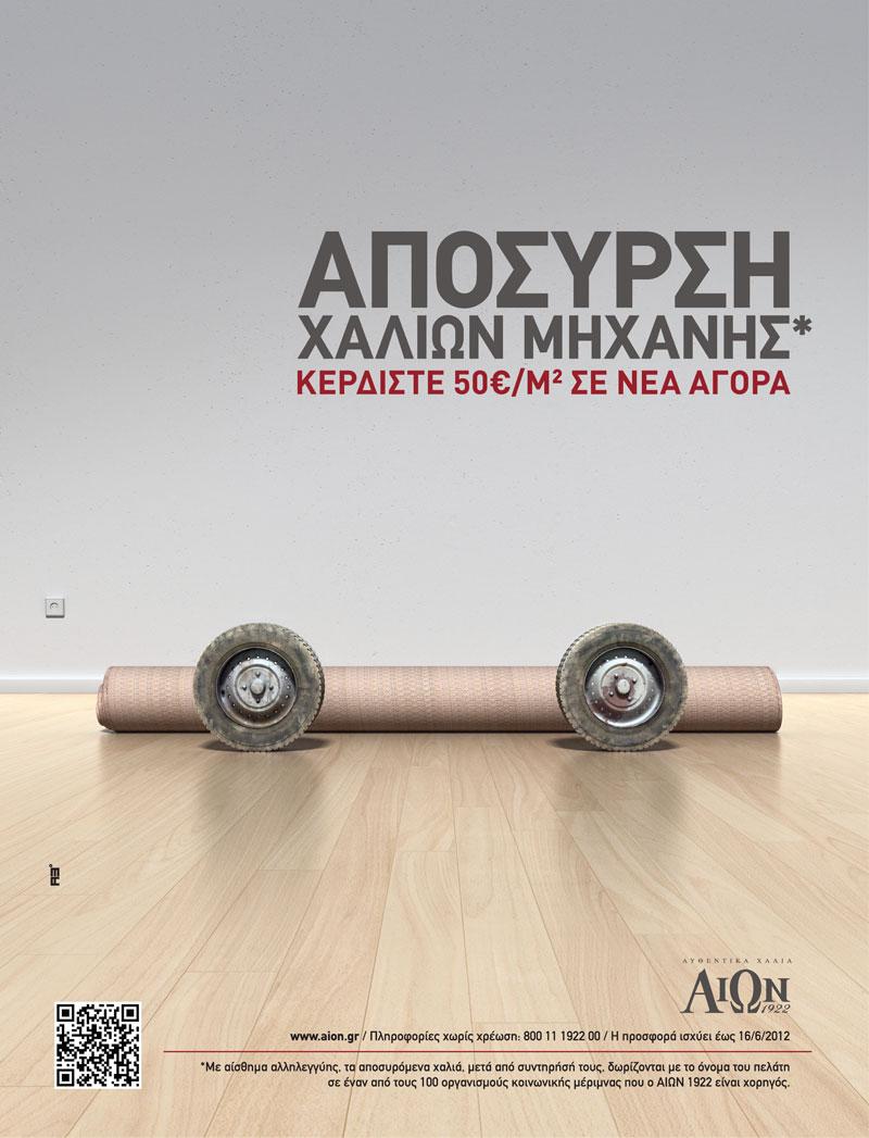 A3-PRINT-ADS-AION