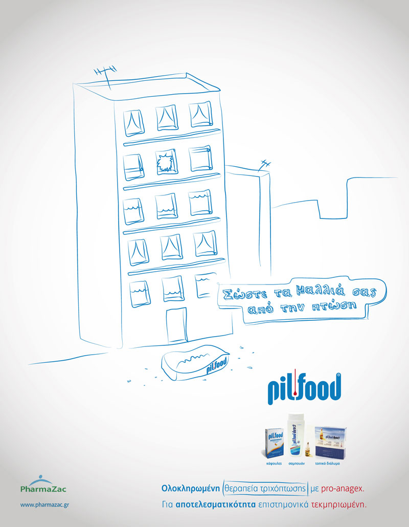 A3-PRINT-ADS-PILFOOD