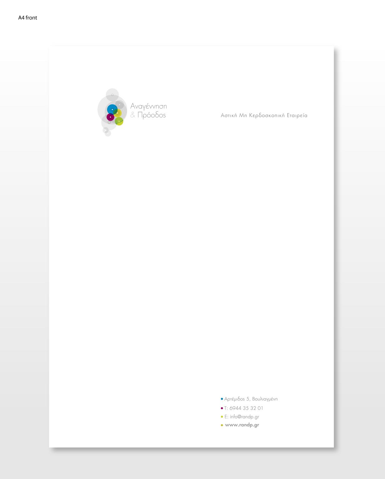 A3-DESIGN-ANAGENNISI-LETTER