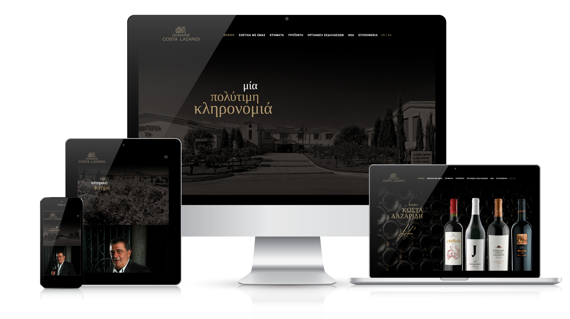 A3-DIGITAL-DOMAINE-LAZARIDIS-WEBSITE