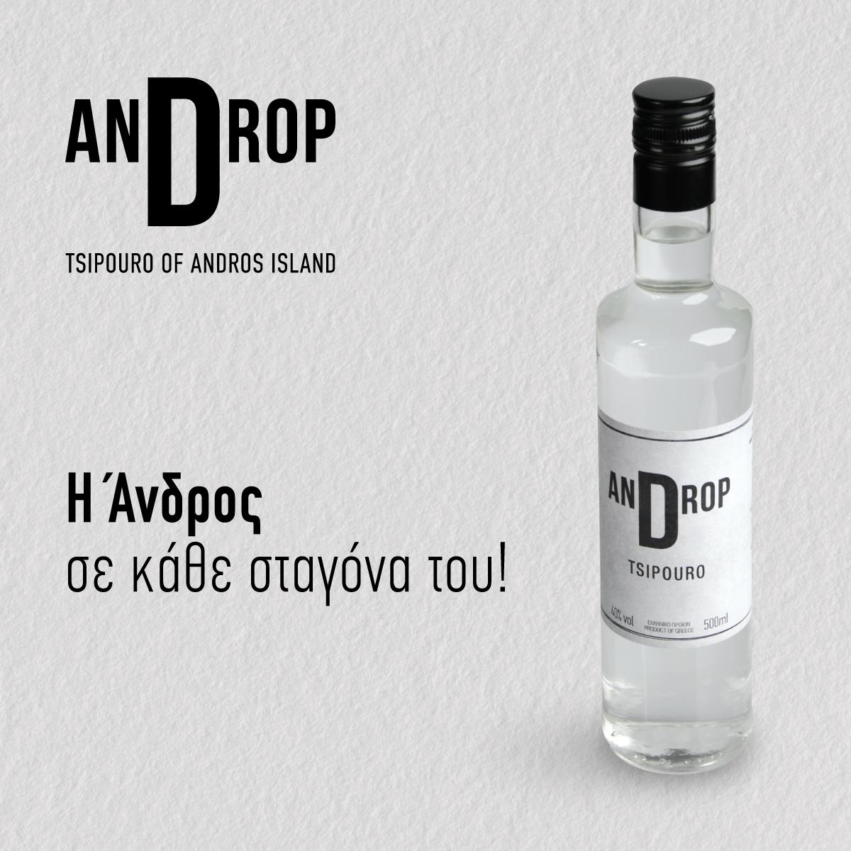 A3-DESIGN-ANDROP