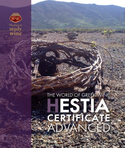 A3 WSPC HESTIA BOOK